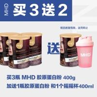 【买3送2】MHD 胶原蛋白粉 400g*4 + MHD 摇摇杯 400ml*1