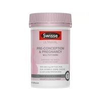 【限时特价】Swisse 孕妇复合维生素 60片 保质期至20.09