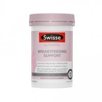 Swisse 哺乳期营养片 90片 保质期至20.10