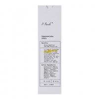 Unichi 十一珠珍珠美白防晒乳 SPF50+ 60ml