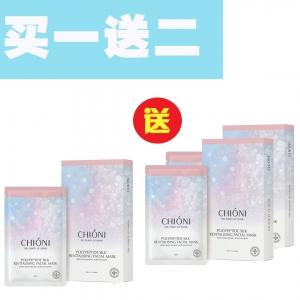 【买一送二】Chioni 水光多肽抗糖蚕丝面膜 28ml*6/盒*3
