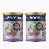 【新西兰直邮包邮】Anmum 安满3段 (2罐装) 保质期至2021年4月