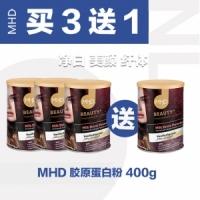 【买3送1+包邮】 MHD 胶原蛋白粉 400g *4