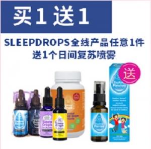 【买一送一】购买任意1件 Sleep Drops 产品(需另拍),即送 1个 日间复苏喷雾