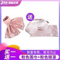 【限时特价】okioki粉色围巾 + 粉色眼罩 (数量有限 售完为止)