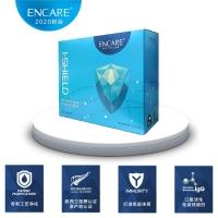 ENCARE I-Shield 新版球蛋白免疫冲剂 40*15g(儿童版 1岁可用) 保质期至23.03